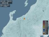 2016年07月31日04時58分頃発生した地震