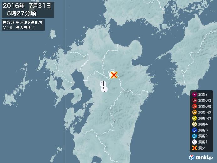 地震情報(2016年07月31日08時27分発生)