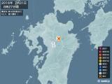 2016年07月31日08時27分頃発生した地震