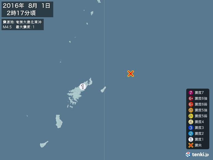 地震情報(2016年08月01日02時17分発生)