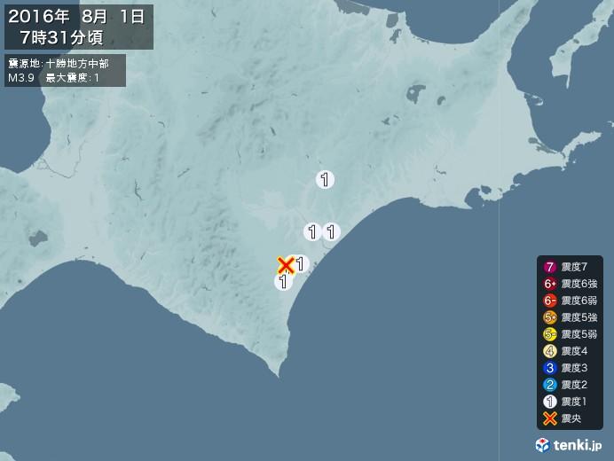 地震情報(2016年08月01日07時31分発生)