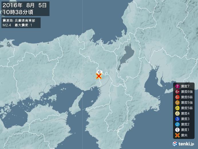 地震情報(2016年08月05日10時38分発生)