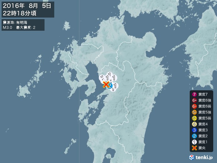 地震情報(2016年08月05日22時18分発生)