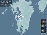 2016年08月06日09時21分頃発生した地震