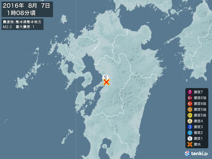 地震情報(2016年08月07日01時08分発生)