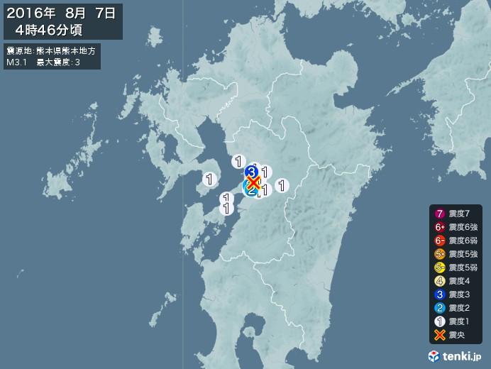 地震情報(2016年08月07日04時46分発生)