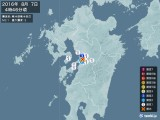 2016年08月07日04時46分頃発生した地震