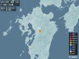 2016年08月07日11時11分頃発生した地震