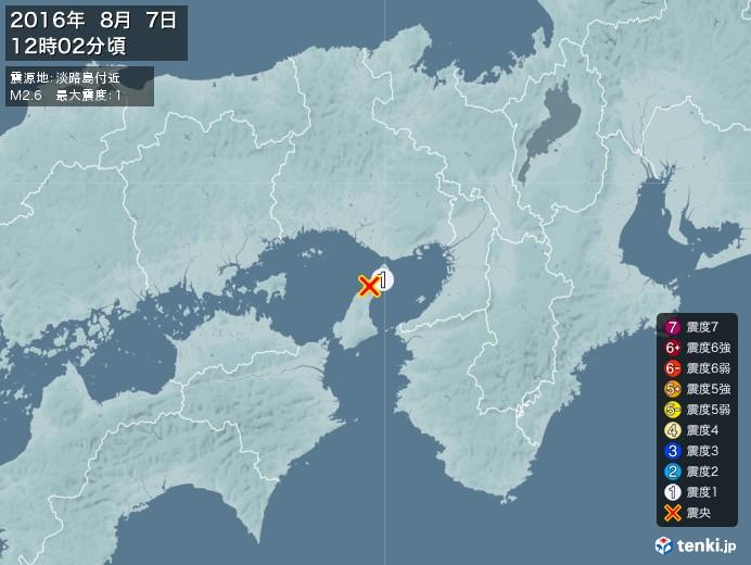 地震情報(2016年08月07日12時02分発生)