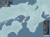 2016年08月07日12時02分頃発生した地震