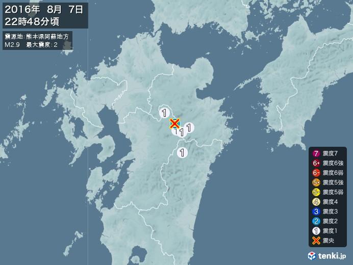 地震情報(2016年08月07日22時48分発生)