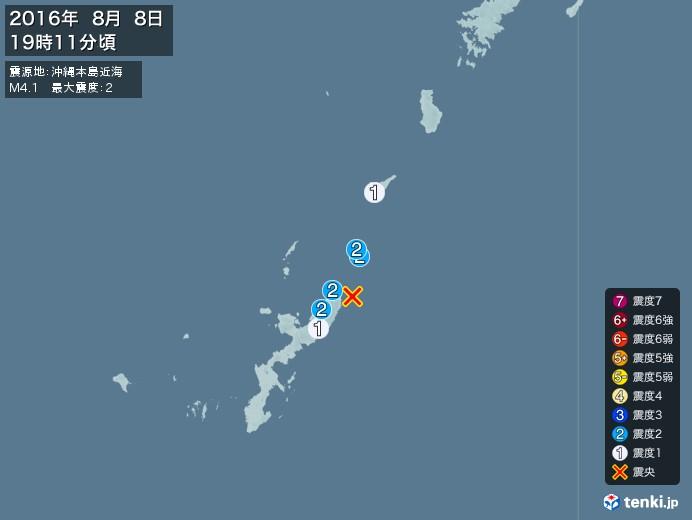 地震情報(2016年08月08日19時11分発生)