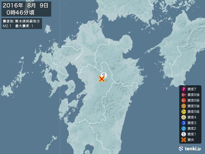 地震情報(2016年08月09日00時46分発生)