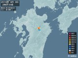 2016年08月09日02時31分頃発生した地震