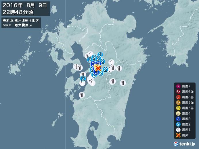 地震情報(2016年08月09日22時48分発生)