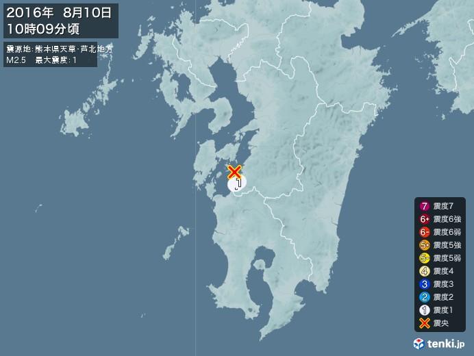 地震情報(2016年08月10日10時09分発生)