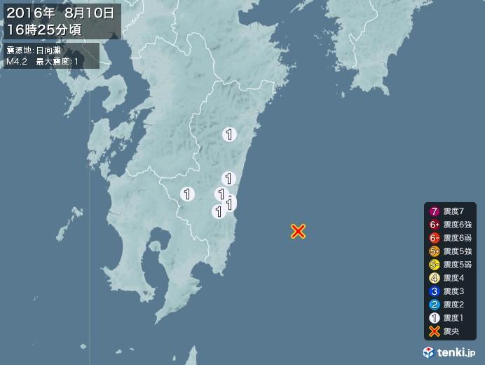 地震情報(2016年08月10日16時25分発生)
