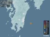 2016年08月10日16時25分頃発生した地震