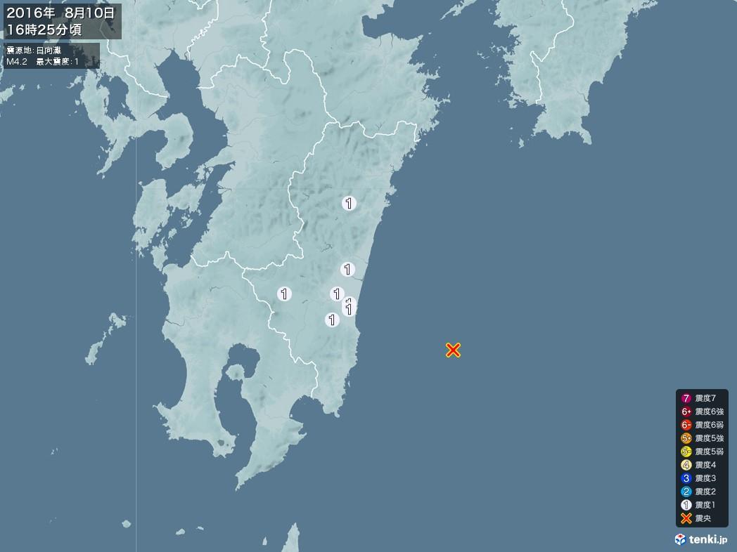 地震情報 2016年08月10日 16時25分頃発生 最大震度:1 震源地:日向灘(拡大画像)