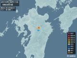 2016年08月11日09時38分頃発生した地震