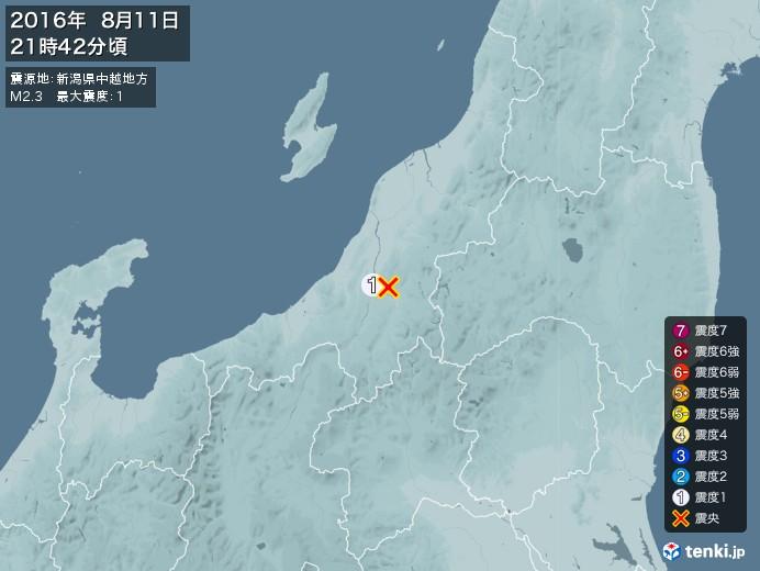 地震情報(2016年08月11日21時42分発生)
