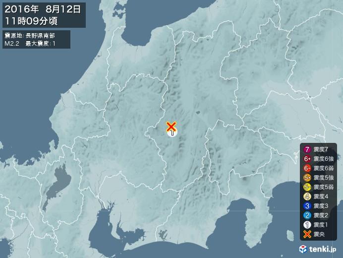 地震情報(2016年08月12日11時09分発生)