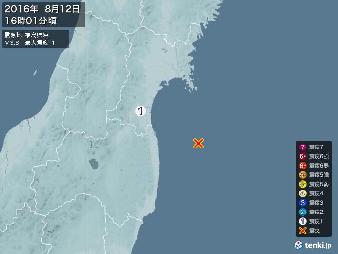 地震情報(2016年08月12日16時01分発生)