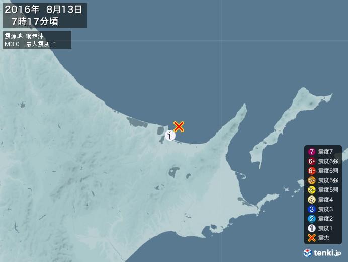 地震情報(2016年08月13日07時17分発生)