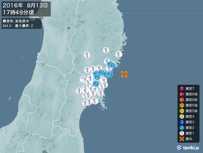 地震情報(2016年08月13日17時49分発生)