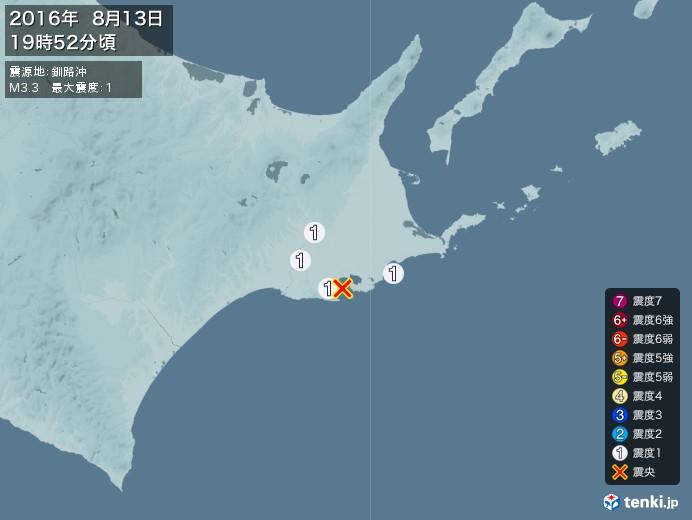 地震情報(2016年08月13日19時52分発生)