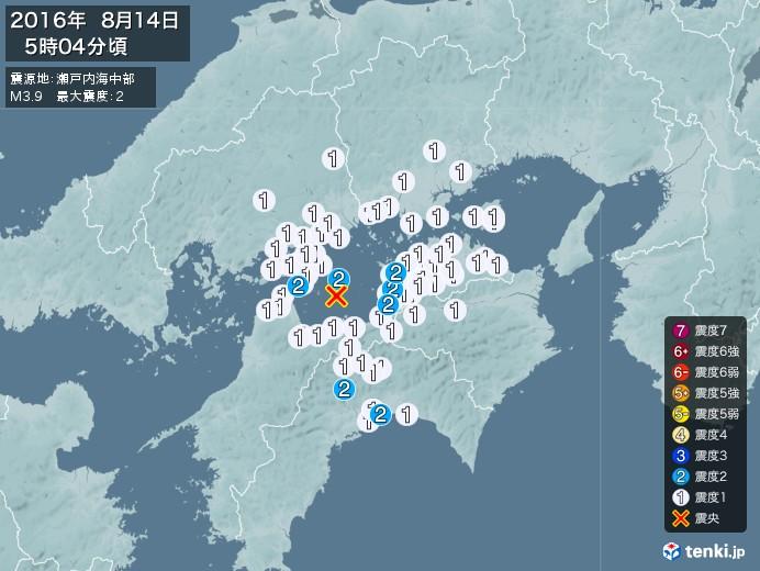 地震情報(2016年08月14日05時04分発生)