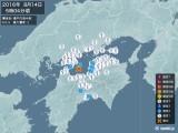 2016年08月14日05時04分頃発生した地震