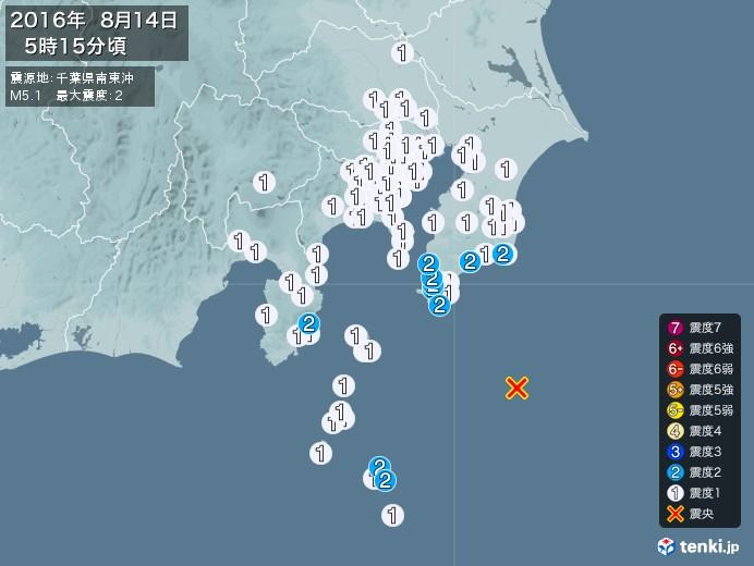 地震情報(2016年08月14日05時15分発生)