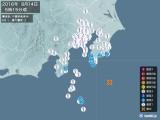 2016年08月14日05時15分頃発生した地震
