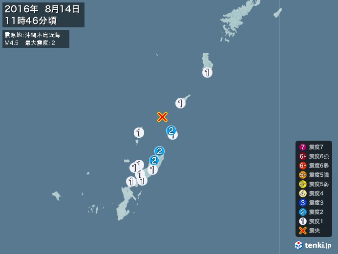 地震情報(2016年08月14日11時46分発生)