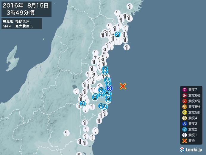 地震情報(2016年08月15日03時49分発生)