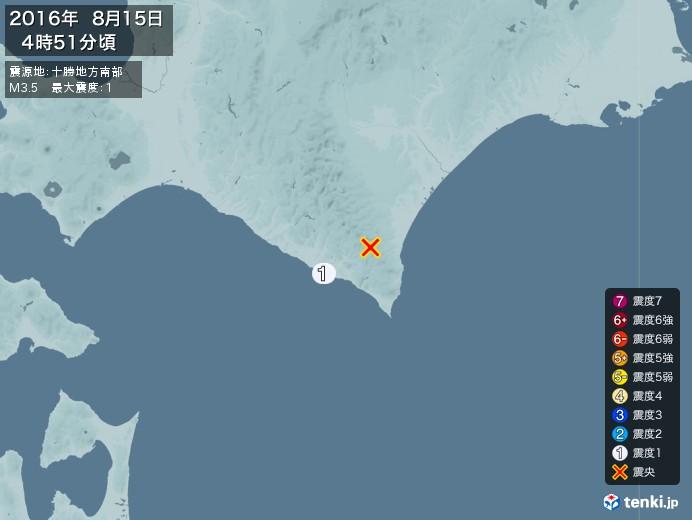 地震情報(2016年08月15日04時51分発生)