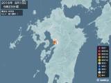2016年08月15日05時23分頃発生した地震