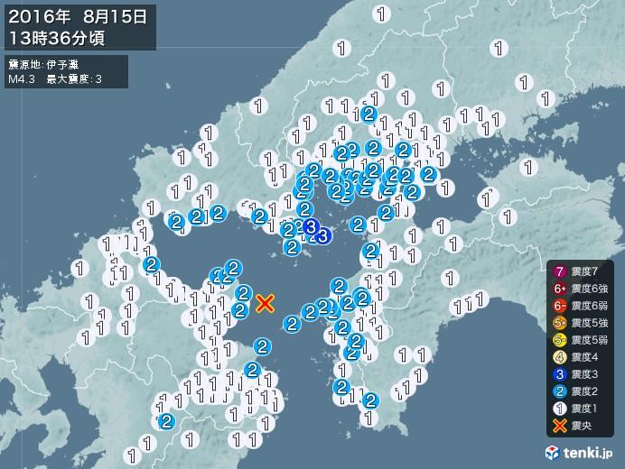 地震情報(2016年08月15日13時36分発生)