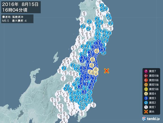地震情報(2016年08月15日16時04分発生)