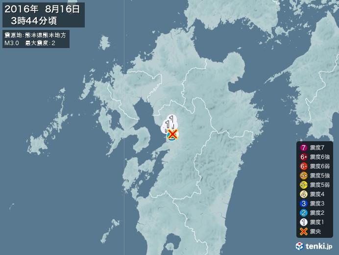 地震情報(2016年08月16日03時44分発生)