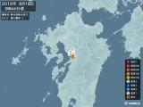 2016年08月16日03時44分頃発生した地震