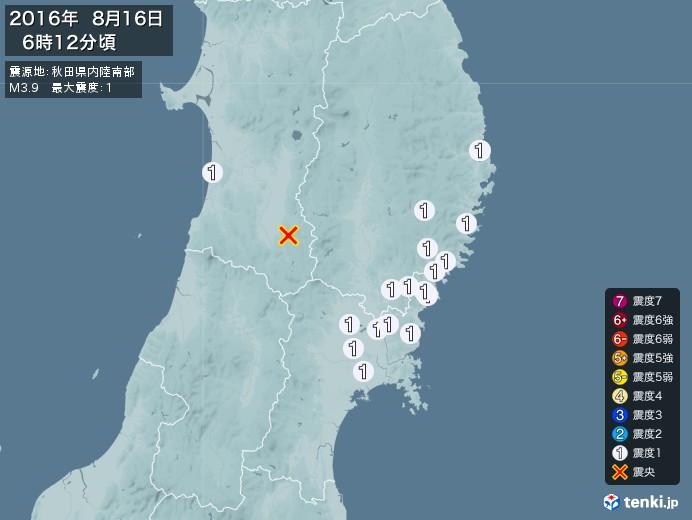 地震情報(2016年08月16日06時12分発生)
