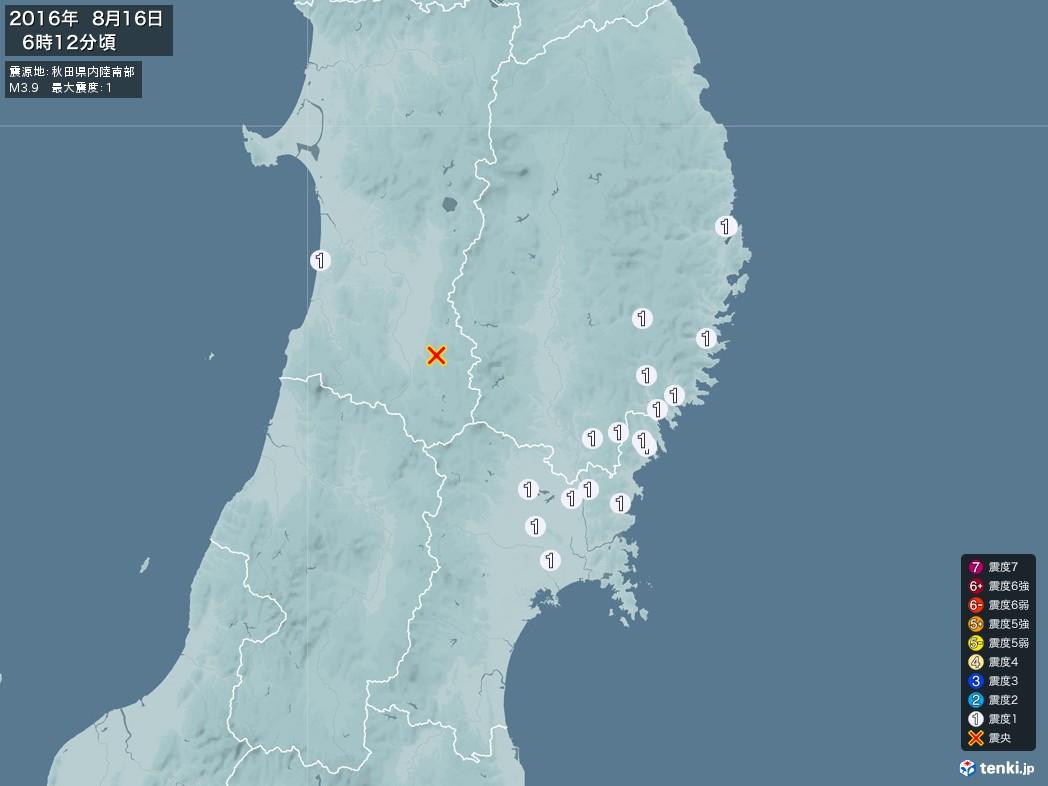 地震情報 2016年08月16日 06時12分頃発生 最大震度:1 震源地:秋田県内陸南部(拡大画像)