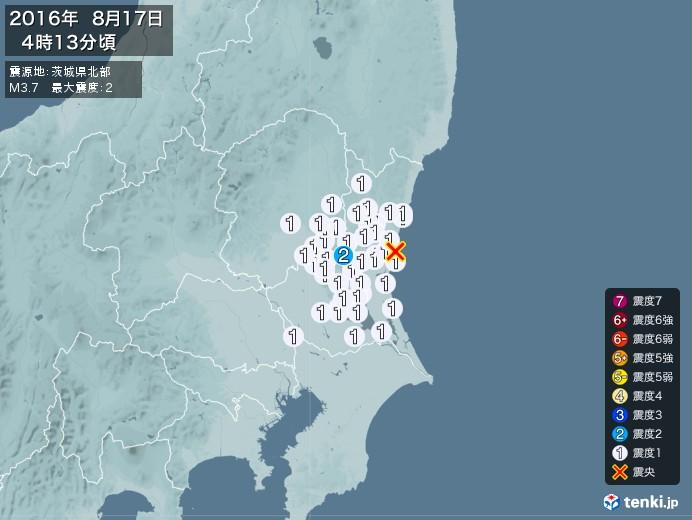 地震情報(2016年08月17日04時13分発生)