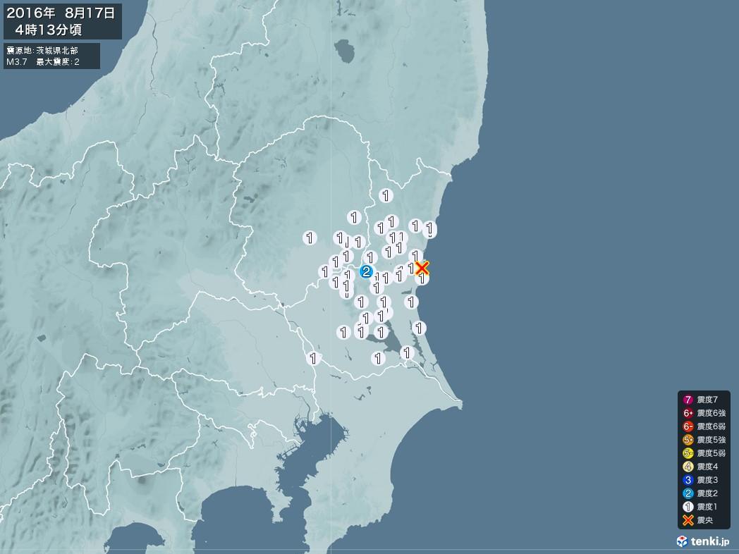 地震情報 2016年08月17日 04時13分頃発生 最大震度:2 震源地:茨城県北部(拡大画像)