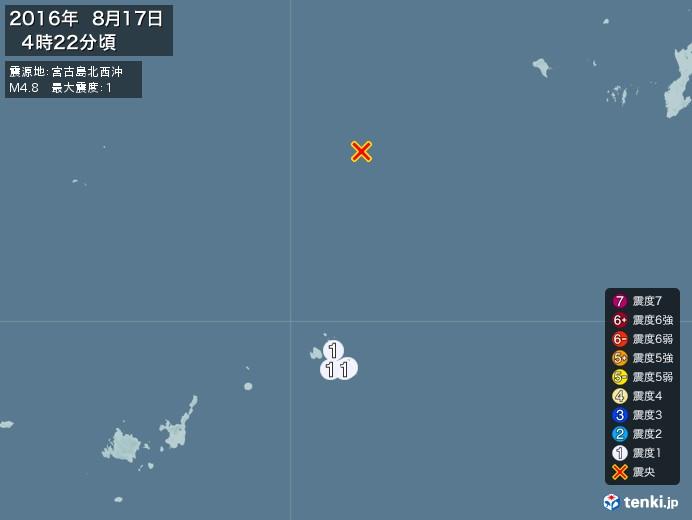 地震情報(2016年08月17日04時22分発生)