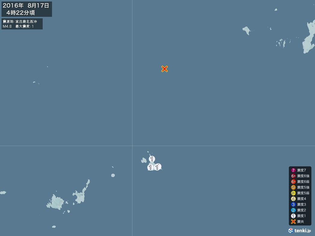 地震情報 2016年08月17日 04時22分頃発生 最大震度:1 震源地:宮古島北西沖(拡大画像)