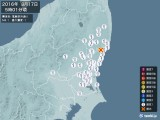 2016年08月17日05時01分頃発生した地震