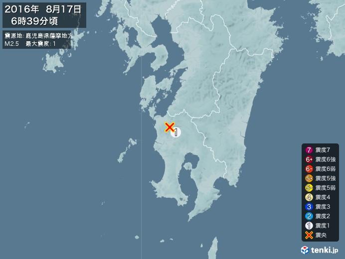 地震情報(2016年08月17日06時39分発生)